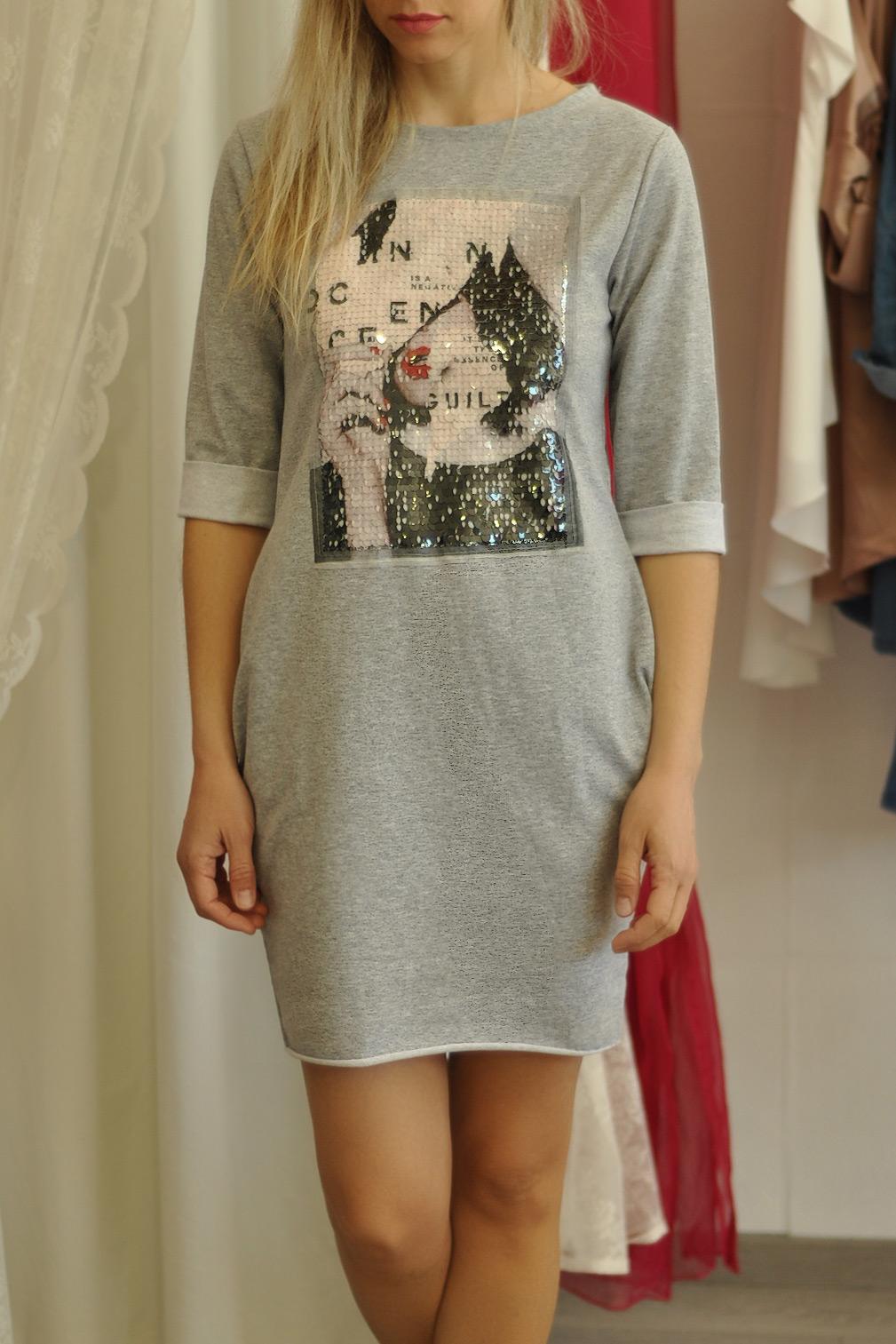 Casual φόρεμα με μοτίφ και τσέπες