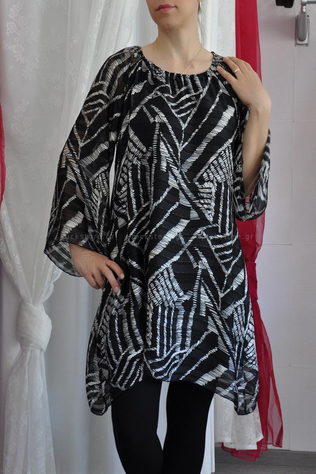 Φόρεμα εμπριμέ ασπρόμαυρο