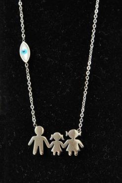 Κολιέ οικογένεια ατσάλινο με μαμά, μπαμπά, κόρη και ματάκι σε λευκή απόχρωση
