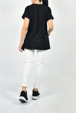 "T-shirt με στρας ""Be Cool"""